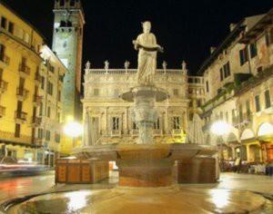 Верона город любви