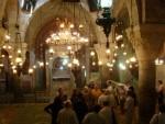 Израиль и его святые места